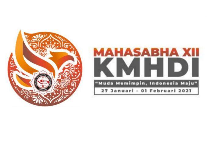 Mahasabha XII KMHDI